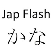 JapFlash Lite