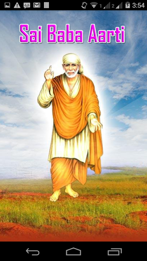 Sai Baba Aarti In Hindi