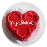 Malayalam good morning images good night images apps on google play malayalam good morning images good night images altavistaventures Gallery