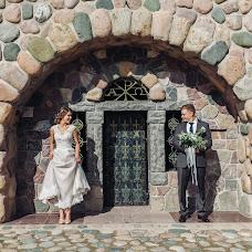 Wedding photographer Irina Kolosova (Kolosova). Photo of 11.02.2018