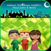 Hari Raya Eid Mubarak Frames 2018