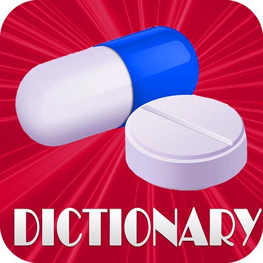 의약품 사전 무료에게 醫療 App LOGO-APP開箱王