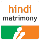 HindiMatrimony® - Most trusted choice of Indians