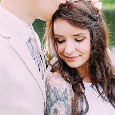 Wedding photographer Anastasiya Sokolova (nassy). Photo of 26.09.2018