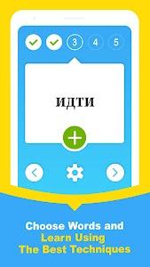 Learn Russian Words – Blarma ru.1.4