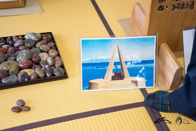 以前建立されていた日本最北端の地の記念碑