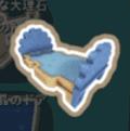 海水晶のベッド
