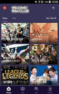 1km - Meet New People, Chat - screenshot thumbnail