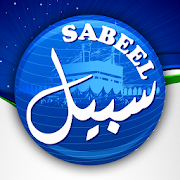 Sabeel Drivers