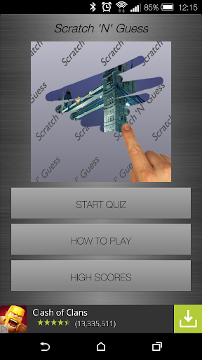 Scratch 'N' Guess Quiz