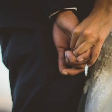 Fotógrafo de bodas Citla Picazo (CitlaPicazo). Foto del 14.01.2016