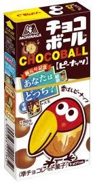 チョコボールピーナッツ味