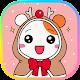 에비츄 카카오톡 테마 - 러블리 크리스마스 핑크 for PC-Windows 7,8,10 and Mac