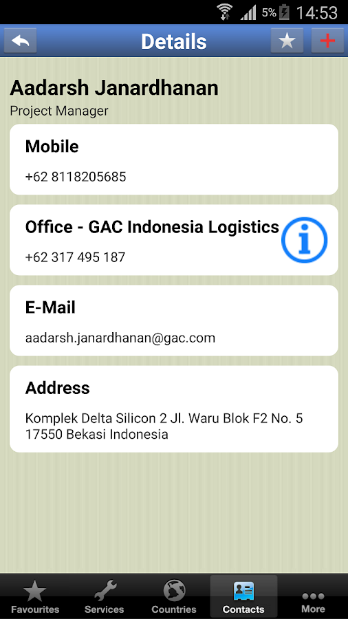 GAC Mobile Directory- screenshot