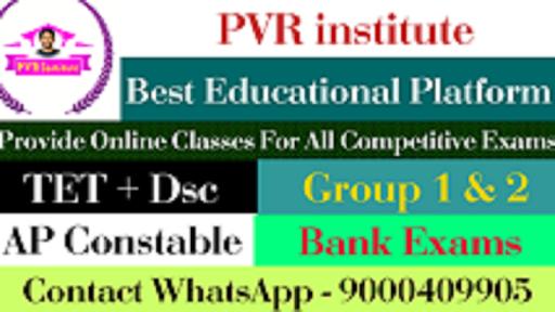 PVR Class Room screenshot 3