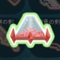 魔法石(炎)のエキス
