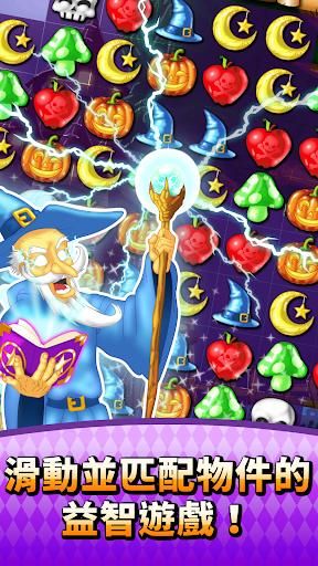 魔法之謎免費版—最生動 最吸引人 最無法抗拒的三連消除遊戲!