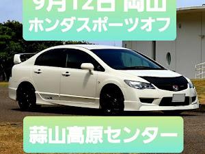 シビックタイプR FD2 後期型のカスタム事例画像 yukihiroさんの2020年08月15日20:14の投稿
