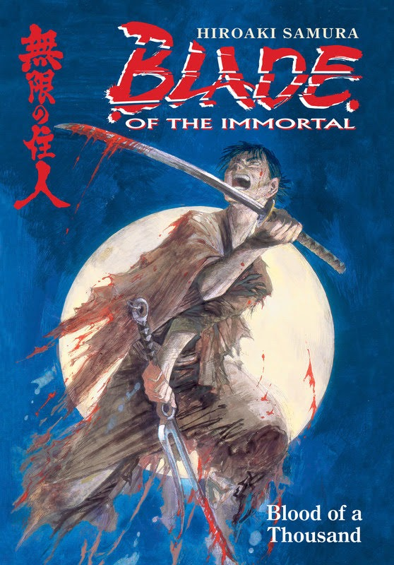 Blade of the Immortal: Collected Editions (1997) - complete