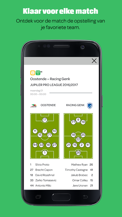 Play Sports- screenshot