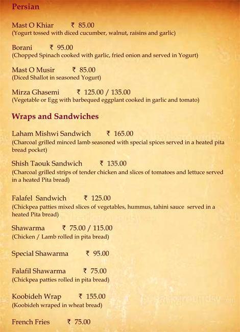 Alibaba Cafe and Restaurant menu 3