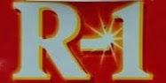 明治プロビオヨーグルトキャンペーン 応募マークの切取り部分(R1ヨーグルト)