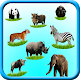 Wild Animals Sounds (app)