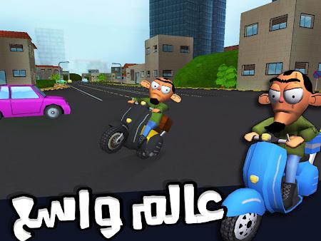 لعبة ملك التوصيل - عوض أبو شفة 1.4.1 screenshot 103734
