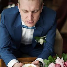 Wedding photographer Anna Lyubimova (BusinkaLAV). Photo of 24.07.2015