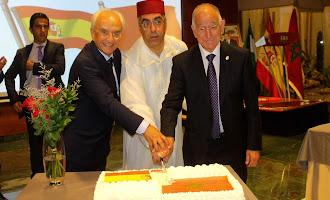 Fiesta del Trono del consulado de Marruecos