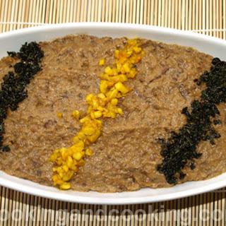 Kashk e Bademjan, Persian Eggplant Dish.