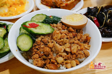 麵麵- 來自屏東三十年古早味