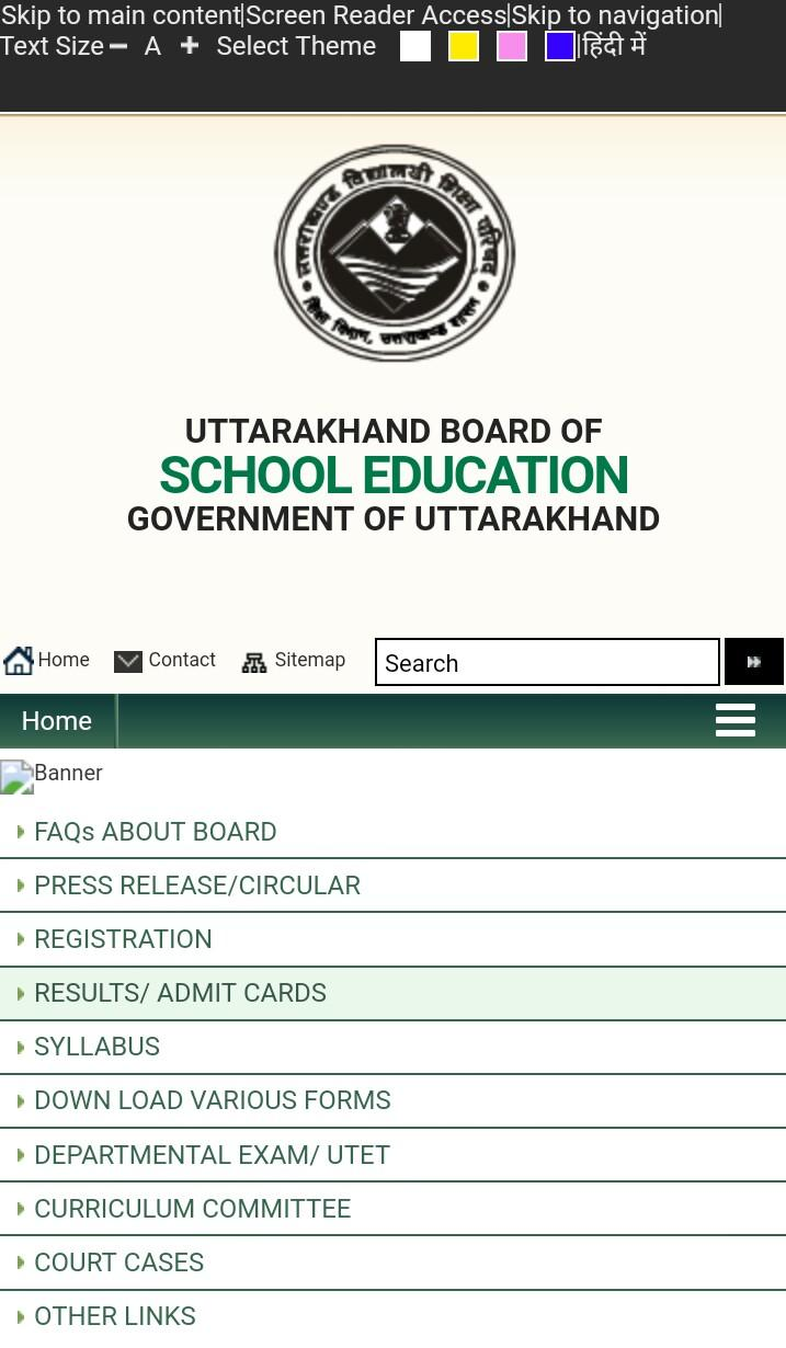 ubse 10th 12th result 2021