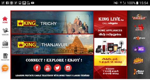 KING TV 1.3 screenshots 2