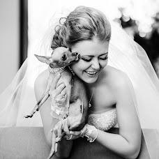Wedding photographer Maksim Serdyukov (MaxSerdukov). Photo of 08.01.2016