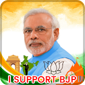 BJP Profile Maker | BJP DP Maker | Support Bhajap