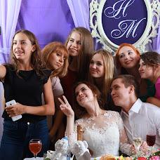 Wedding photographer Aleksandr Melnik (alex555). Photo of 19.11.2016