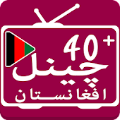 EshaTV – Afghan TV Channels