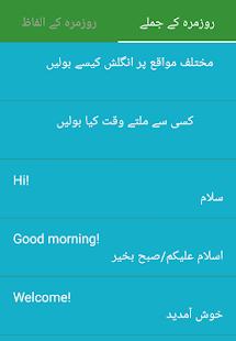 آئیں انگریزی سیکھیں Learn English in Urdu - náhled