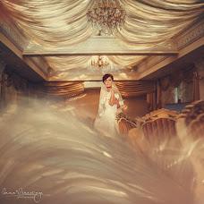 Wedding photographer Anna Vikhastaya (AnnaVihastaya). Photo of 28.08.2014