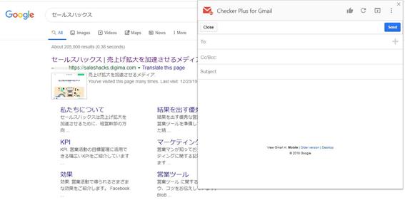 Checker Plus for Gmail例