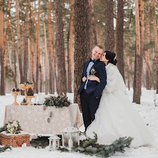 Wedding photographer Marina Vladimirskaya (marinasirosh). Photo of 19.04.2017