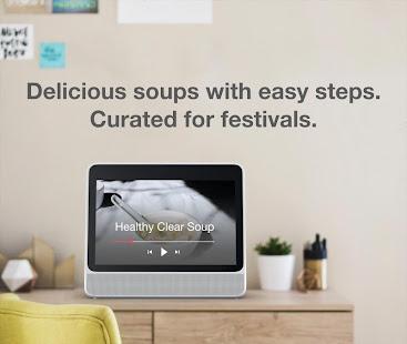 Soup Recipes – Soup Cookbook app 4