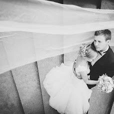 Wedding photographer Ragima Akhmedova (ragima). Photo of 13.07.2016