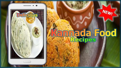 Download kannada food recipes videos google play softwares kannada food recipes videos forumfinder Images