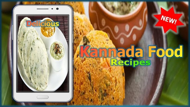 Download kannada food recipes videos apk latest version app for kannada food recipes videos poster forumfinder Image collections