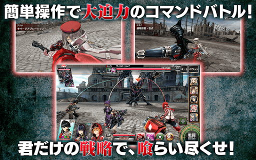 GOD EATER RESONANT OPS 1.10.2 screenshots 2