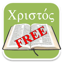 Free Biblical Greek Flashcard icon
