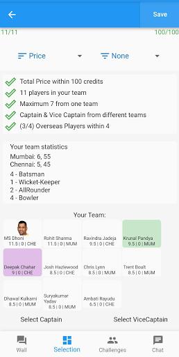 Fantasy Cricket apktram screenshots 1