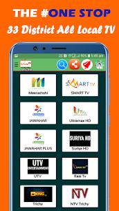 Tamil Live TV Online Apk Download For Free 4